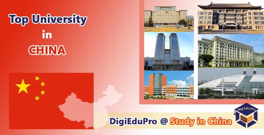 top 10 universities in china