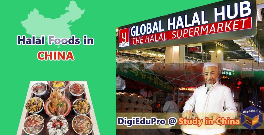 China Halal food