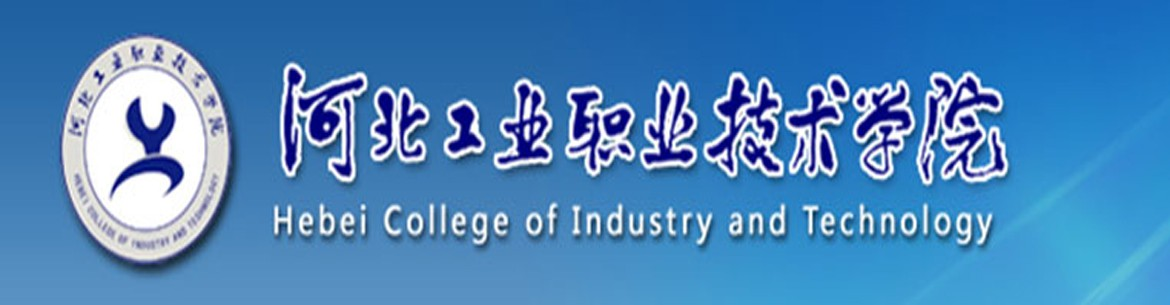 Hebei college of industry and Technology