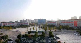 Shandong Vocational College Of Science and Technology