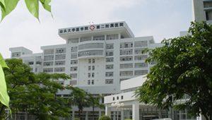 Shantou University China
