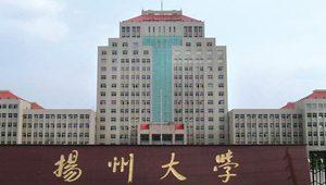 Yangzhou University china