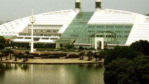 Zhejiang University