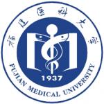 Fujian Medical University