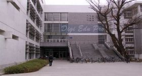 Anhui University of Science and Technology