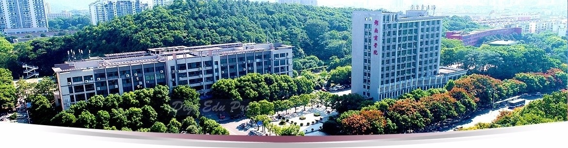 hunan university campus, admission deadline, tuition fees, scholarships
