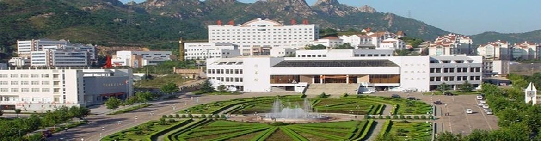 North sichuan Medical University slider