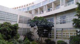 Sun Yat Sen University