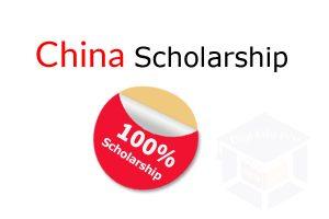 Scholarship in Chian