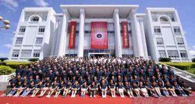Shandong University Campus