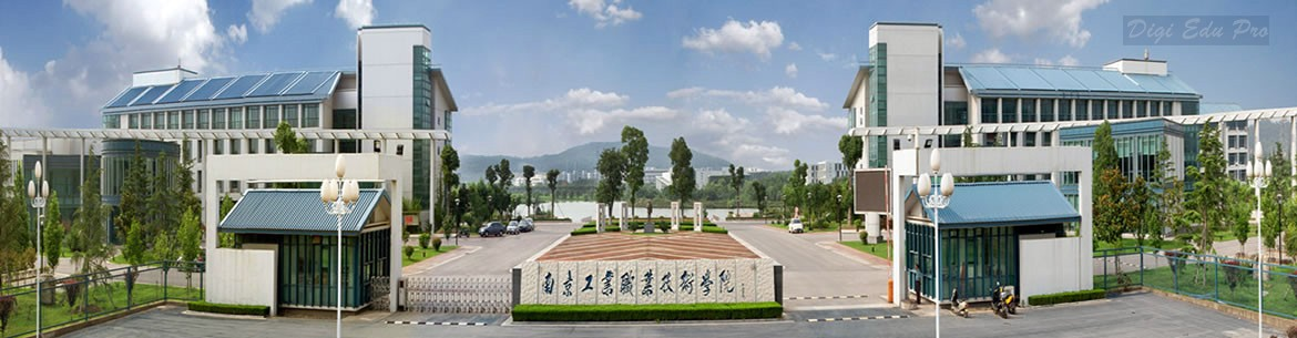 Nanjing Institute of Industry and Technology