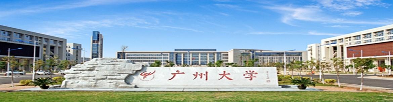 Guangzhou-University