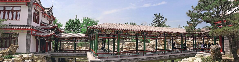 Hebei academy of fine arts