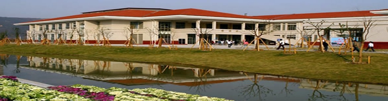 Jiangnan-University-Slider