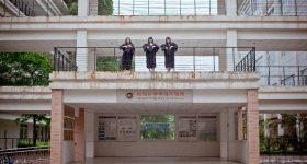 Fujian-Normal-University
