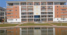Fujian Normal University campus