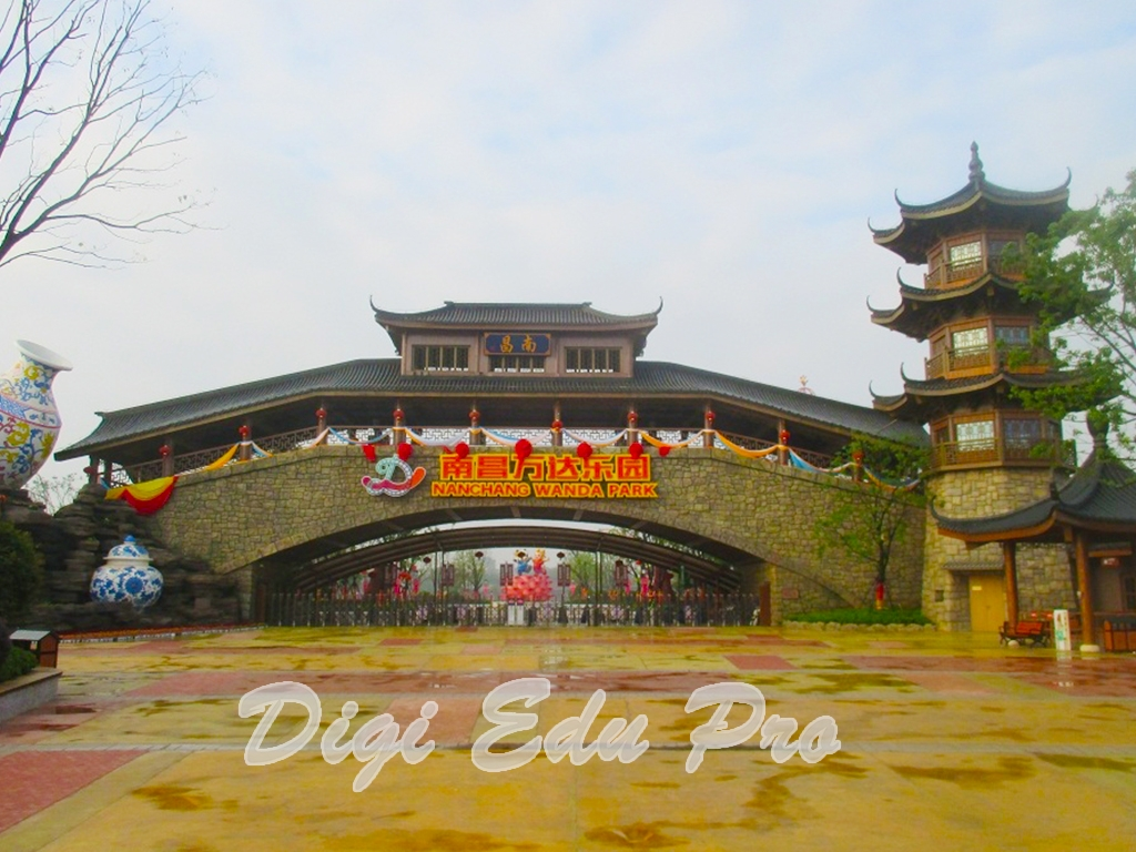Nanchang-Cites-Picture-China