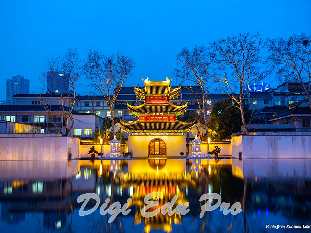 nanjing-Cites-Picture-China
