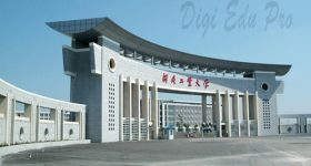 Hebei University Of Technology campus-2