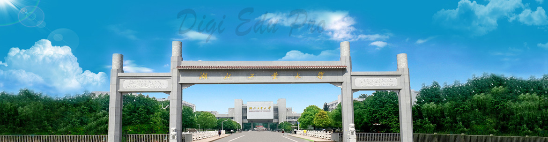 Hebei University Of Technology slider-1