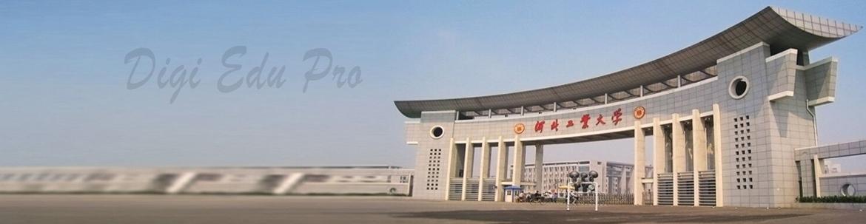 Hebei University Of Technology slider-2