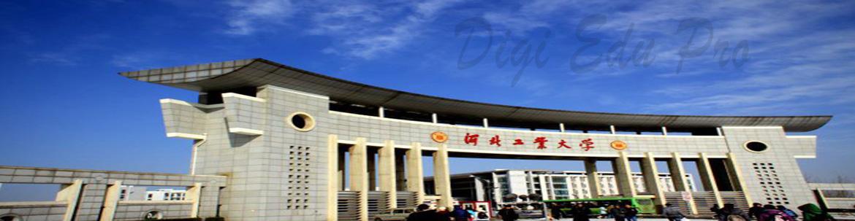 Hebei University Of Technology slider-3