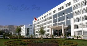 Lanzhou University campus