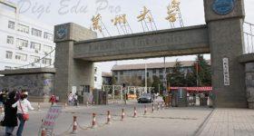 Lanzhou University campus 3