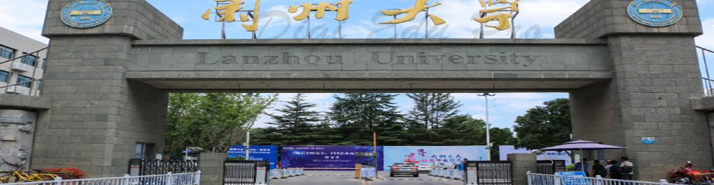 Lanzhou University slider-2