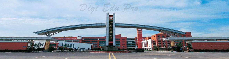 Southwest University for Nationality