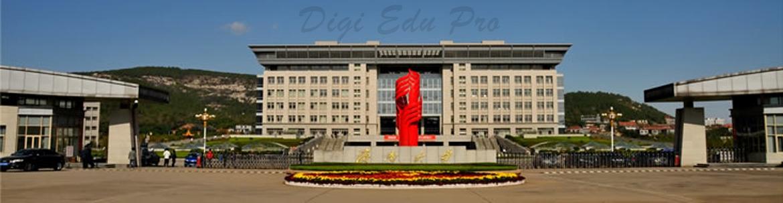 University of Jinan