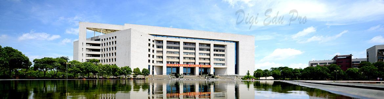 Wuhan Textile University