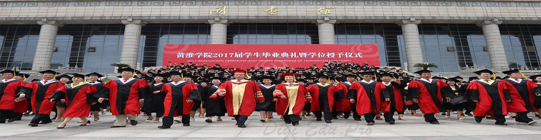 Huanghuai University