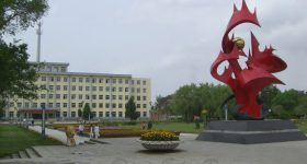 Jilin Agricultural Science And Technology University