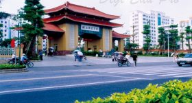 Lingnan Normal University