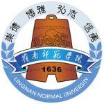 Lingnan Normal University logo