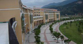Minjiang University