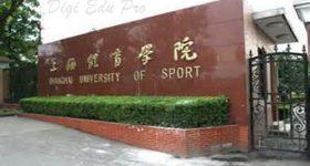 Shanghai University of Sport campus