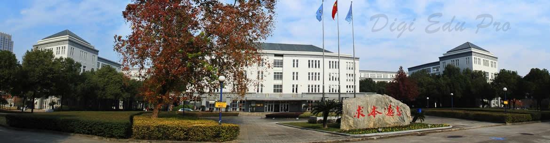 Zhejiang Chinese Medical University slider