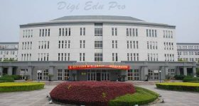 Zhejiang Chinese Medical University campus