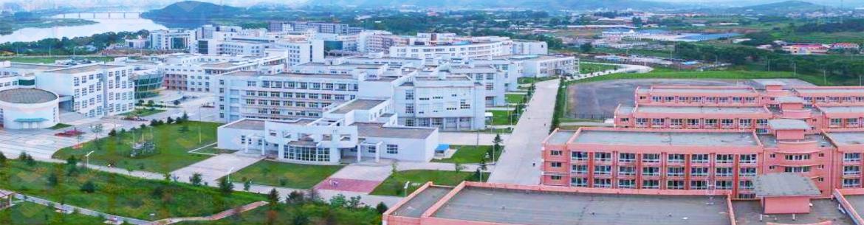 Beihua University campus