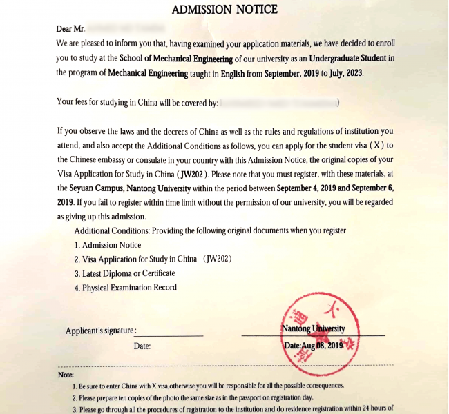 Sample Admission Letter China University