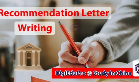 What is Recommendation Letter