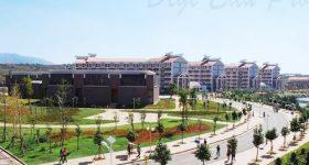 Yunnan Minzu University