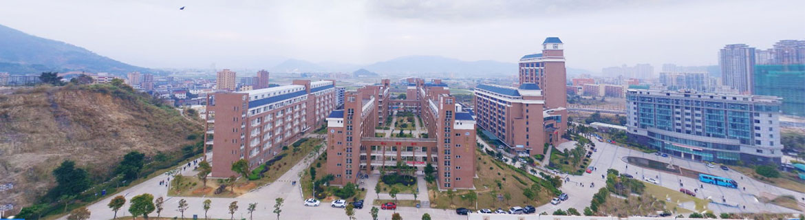 Fuzhou Vocational and Technical College-slider1