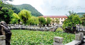 Guizhou Institute of Technology Campus 1