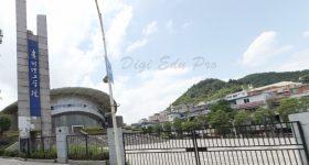 Guizhou Institute of Technology Campus 3