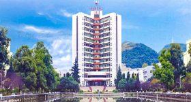 Guizhou Institute of Technology Campus 4