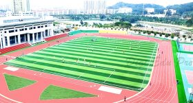 Guizhou Institute of Technology Campus 5