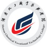 Hunan Chemical Vocational Technology College